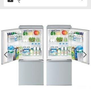 【1人暮らし4点セット】冷蔵庫にレンジ台・折畳すのこベッド・バスタ...