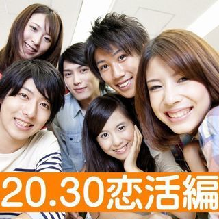 10月7日(日)19時~福井市地域交流プラザ(AOSSA)6F60...
