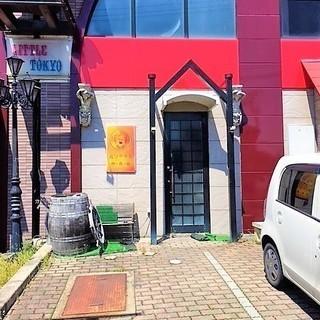 福島県会津若松市 リトル東京 一人でお店を始めるのにピッタリ!