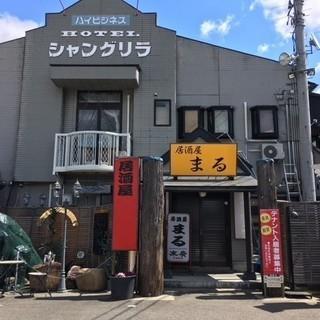 会津美里町【旧本郷町】で一番大きいテナントビルです 即営業可能!