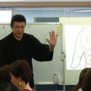 占導師幸輝先生が教える手相1day講座【受講修了書発行】