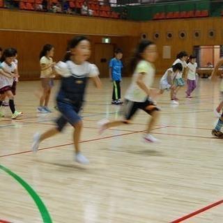 子供と運動が好きな人募集💡