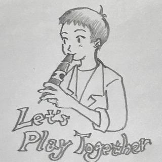 【一緒にやろう】楽器を練習したい🎼