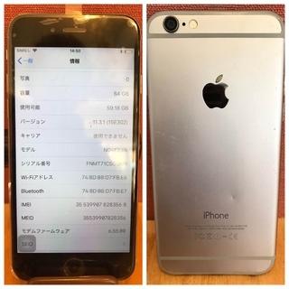 大人気!! iPhone6 64GB  docomo  0038