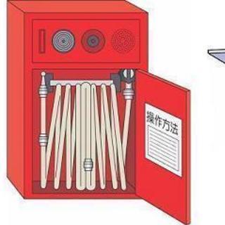 消防設備の点検、スポットで応援します。
