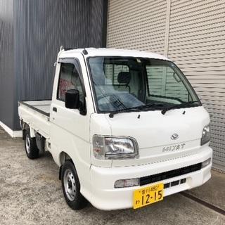 ‼️軽トラック‼️¥980 引っ越しの必需品 徳島