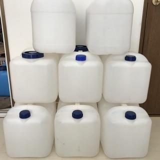 水タンク 20L 合計8個  中古デス。