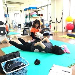 10月【募集】産後の美骨盤ダイエット体験会 簡単体幹トレーニング(...