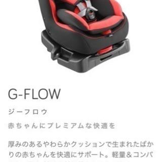 【値下げしました】カーシート (グレコ G-FLOW)