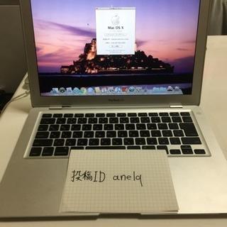 MacBook air 最終値下