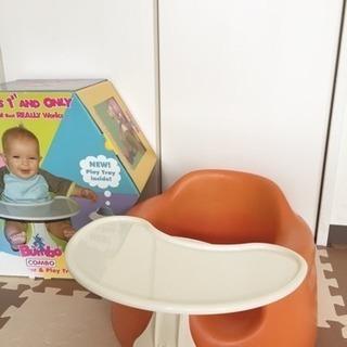 バンボ ✳︎ テーブル・箱付き