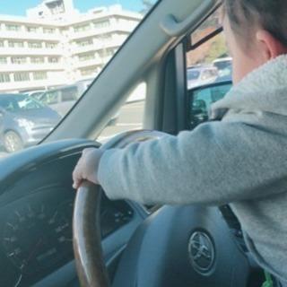 レンタカー陸送ドライバー募集