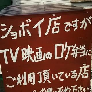 都内のロケ弁はまい〇さん 埼玉県のロケ弁当は、弁田屋です! お弁...