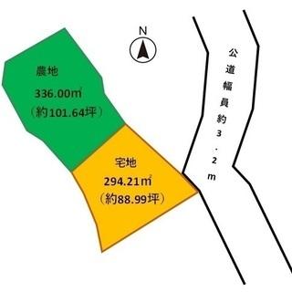 【売土地:仲介】100坪超の農地で家庭菜園!!宅地約88.96坪で...