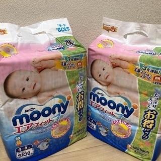 オムツ〜ムーニー テープSサイズ102枚×2パック〜