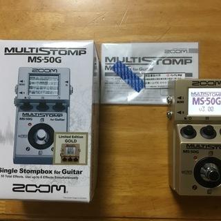 【中古】ZOOM MS-50G-I【Gold Limited:イシ...