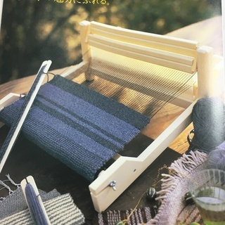 フェリシモ・卓上手織り機