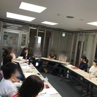 🇰🇷柏・白井・松戸・鎌ヶ谷韓国語教室🇰🇷