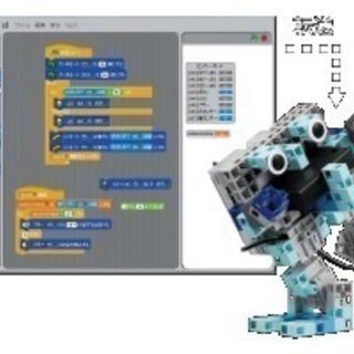 ロボットプログラミング教室「エジソンアカデミー」10月無料体験会
