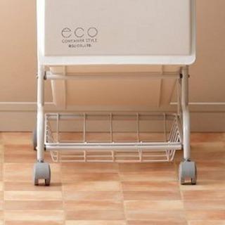 3分別ワゴン型ゴミ箱 - 家具