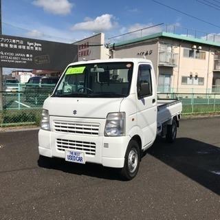 キャリィトラック 平成15年式 4WD 車検平成31年9月