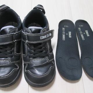 コムサxイフミー 男の子用スニーカー 黒 19センチ
