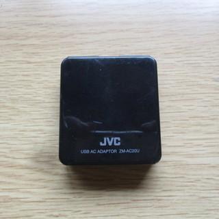 JVC ZM-AC20U USB変換 ACアダプター