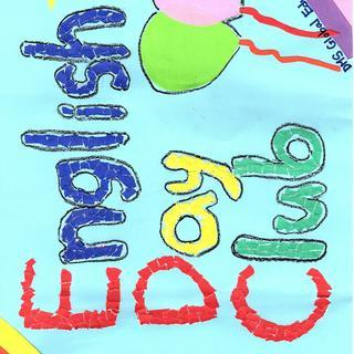 11/11(日)実施予定☆EDC☆1 Day英語@上野~動物と恐...