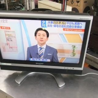 動作OK☆シャープ☆アクオス☆LC-20EX1☆20型液晶テレビ...