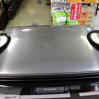 【磐田市見付】 タイガー ホットプレート モウいちまい CPY-A131