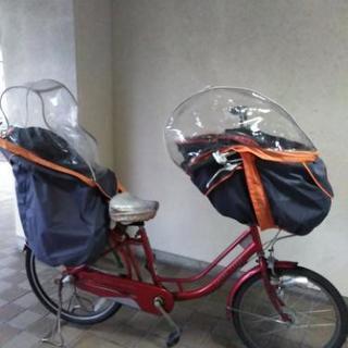 前後子ども乗せ自転車 ママフレ! レッド 3人乗り 26インチ