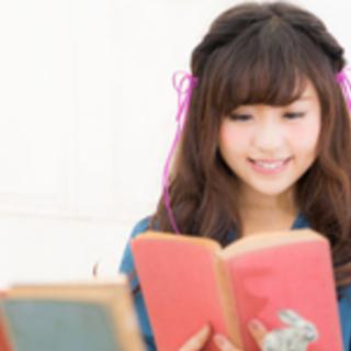 英語・英会話 学習相談会 10月28日(日)(無料)