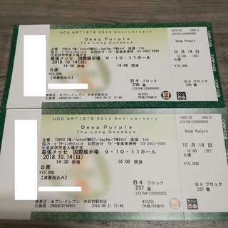 DEEP PURPLE チケット東京10/14(日)幕張メッセS...