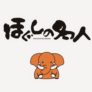 癒しのセラピスト大募集! ~大宮 鴻巣 狭山 三郷~