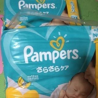 パンパース 新生児用 114枚入 2パック