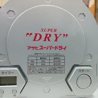 "未使用品 非売品 EXTRA COLD クーラー "" 衝撃 ""!..."