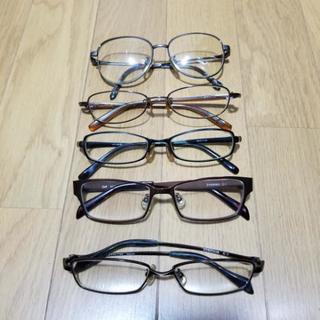 メガネ 4個セット‼️ Zoff ALOOK 近眼両目 0.3