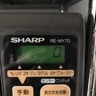 シャープ電子オーブンレンジ【RE-MY70】