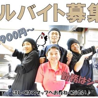 鶏料理 みやま本舗天文館店 アルバイト・パート ホールスタッフ募集