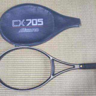 ミズノ硬式テニスラケット(cX705)