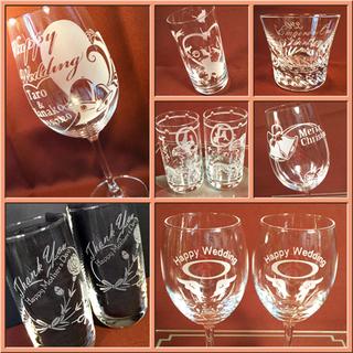 『グラス彫刻』 名入れからイラスト彫刻までOK!/基本彫刻料金・・・¥1,500より  - その他