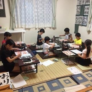 相模原市緑区二本松の書道教室【島田育僊書道教室】