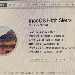 iMac 27インチ mid2011 HDD1TB  Super ...
