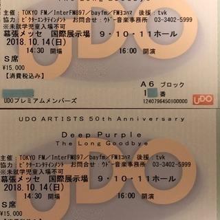 DEEP PURPLE 10月14日(日)幕張 S席2枚連番!