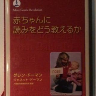 赤ちゃんに読みをどう教えるか