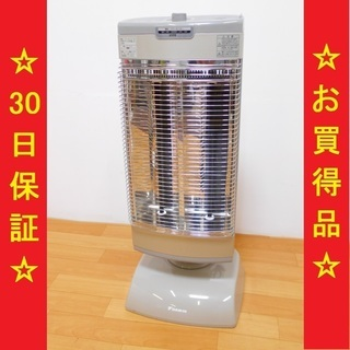 ダイキン 遠赤外線暖房機 セラムヒート ERFT11PSE1 グ...