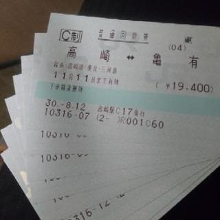 JR線切符 高崎~上野,亀有間