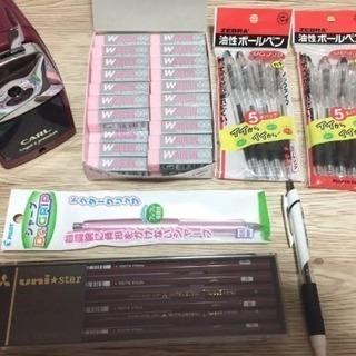 新品 油性 ボールペン シャーペン 鉛筆 消しゴム 鉛筆削り  ...