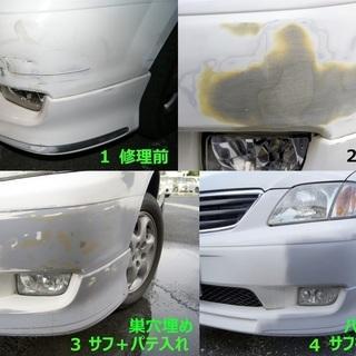 自動車塗装を教えます。  頑張れる方を応援します。