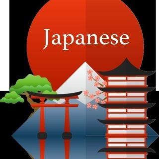 日本語を教えます。漢字、学校の宿題も教えます。(500 yen ...